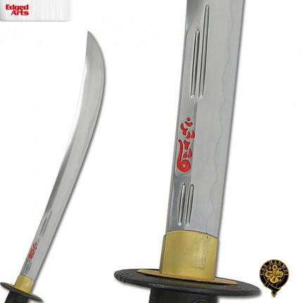 Naginata - SH1020